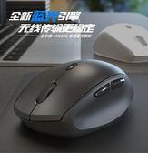 達爾優LM126G無線藍光輕便商務辦公USB臺式機筆記本通用便攜滑鼠☌zakka