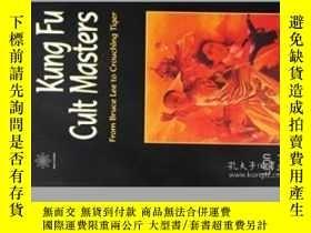 二手書博民逛書店Kung罕見Fu Cult MastersY364682 Leon Hunt Wallflower Press