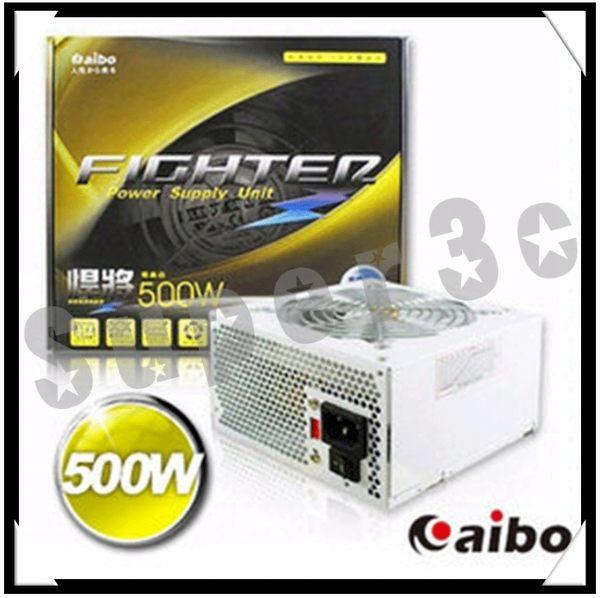 新竹【超人3C】aibo 悍將 82+ 12cm白色風扇足瓦雙12V輸出電源供應器-500W