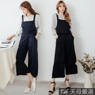 ◆台灣製造 ◆舒適棉料材質 ◆雙口袋造型 ◆彈性縮腰設計