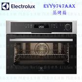 【PK廚浴生活館】 高雄 Electrolux 伊萊克斯 EVY9747AAX  蒸烤箱 ☆烤箱 實體店面 可刷卡