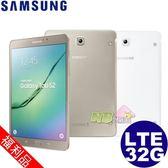 ◤福利品,送專用皮套+保護貼◢ Samsung Galaxy Tab S2 8.0 雙四核心8吋平板 WIFI版 T713 (3G/32G)