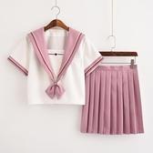 粉色正統軟妹JK制服裙日本關西襟水手服學生裝學院風套裝班服校服 挪威森林