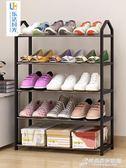 簡易多層鞋架家用經濟型宿舍門口防塵收納鞋櫃省空間組裝小鞋架子WD 時尚芭莎