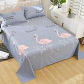 床單單件純棉單人學生宿舍1.2m床雙人1.5/1.8米床100%全棉布被單  雙12八七折