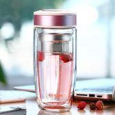 聖誕好物85折 層玻璃杯女辦公室隨手喝水泡茶杯子便攜過濾隔熱保溫家用水晶杯
