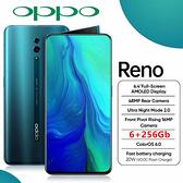 OPPO全新未拆封 Reno 6GB/128G陸版最後一隻 6.4吋 國際版 保固18個月 光感指紋解鎖