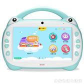 9寸兒童早教機觸屏wifi可充電故事機寶寶嬰幼兒點讀學習機0-6周歲  居家物語