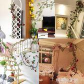 仿真玫瑰花藤假花藤條客廳空調管道裝飾遮擋室內吊頂塑料藤蔓植物 解憂雜貨鋪