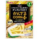 PetLand寵物樂園《日本Petio》天然耐咬玉米寵物潔牙零食 - 3種口味 / 天然無添加