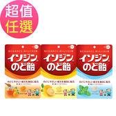 【Isodine必達舒】喉糖-蜂蜜金桔/鮮萃檸檬/沁涼薄荷-超值任選(91g/包)
