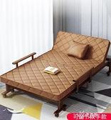 折疊床單人雙人床公司行軍便攜睡椅簡易躺椅家用辦公室午休YYS 【快速出貨】