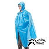 PolarSta 防潑水披風|雨衣 『藍」P16765