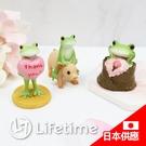 ﹝旅行青蛙公仔﹞日貨 青蛙 旅行青蛙 公仔 模型 居家裝飾 玩具〖LifeTime一生流行館〗