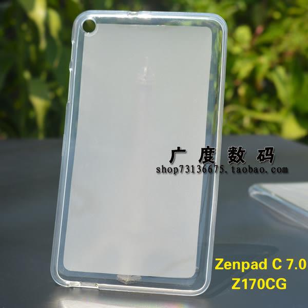 88柑仔店~ASUS華碩Zenpad C 7.0外殼 Z170CG平板保護套 Z170MG軟矽膠清水套