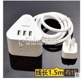 插座usb充電插排家用多功能擴充接線板插線板插頭電源轉換器 交換禮物