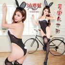 情趣睡衣 Sexy Bunny!三件式性...