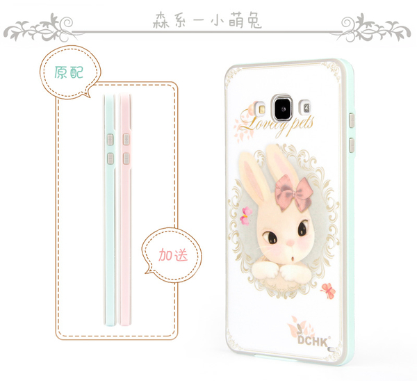 note4免運 DCHK三星note4 note3 S4 S5 A5 iphone6 iphone6 plus 红米note 小米3 小米4矽膠卡通邊框外殼