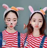 韓國可愛發箍少女兔子耳朵胡蘿卜發箍發帶兒童頭飾清新萌萌噠頭箍