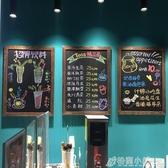 實木復古掛式小黑板廣告牌創意造型咖啡館奶茶店手寫菜單板價目表ATF 格蘭小舖