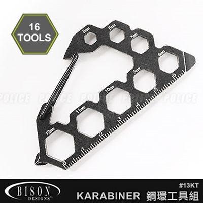 BISON Kool Tool Karabiner 鋼環工具組 #13KT【AH24042】i-Style居家生活