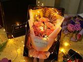 香皂花 干花花束 香皂花 康乃馨創意花束母親節教師節禮物 生日禮品
