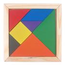 木製七巧板 益智七巧板遊戲 (中方形)/一個入(定20) 10cm x 10cm 七巧板圖形 木製七巧板拼圖 YF6508.AA5894