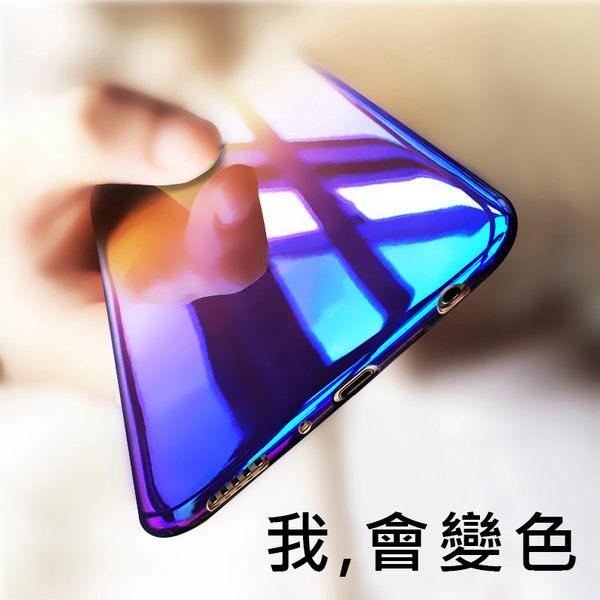 蘋果 iPhone6 手機殼 iPhone6sPlus保護套 全包 硬殼 藍光電鍍 變色 漸變 創意漸層 幻彩 琉光系列