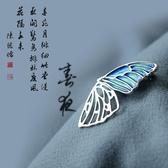 胸針 唐曉珠寶琺瑯彩蝴蝶胸針女韓國簡約時尚氣質別針外套開衫胸花奢華【快速出貨八五折】