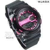 JAGA捷卡 防水可游泳 夜間冷光 多功能液晶休閒運動電子錶 男錶 女錶 M1138A-AG(黑粉)