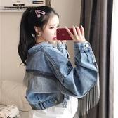 牛仔外套 女春季新款韓版后背流蘇寬鬆百搭學生短款夾克上衣 - 歐美韓熱銷