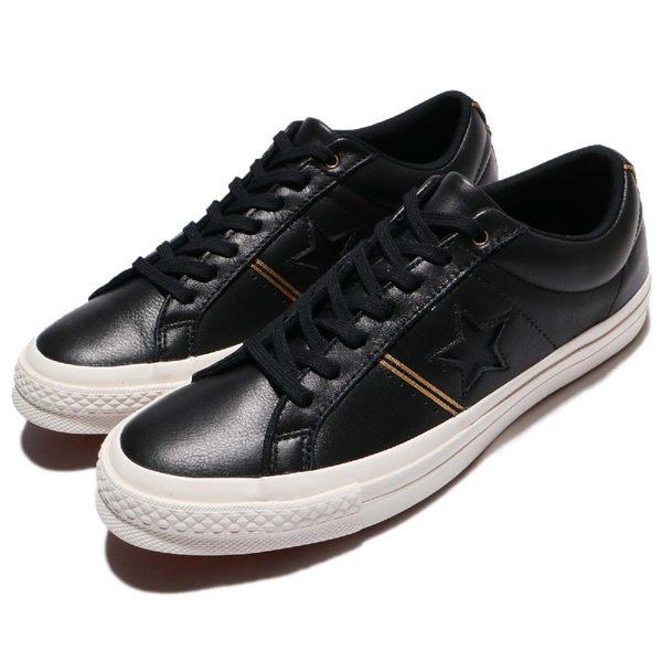 【五折特賣】Converse One Star 一顆星 黑 皮革 金色滾邊 休閒鞋 男鞋 女鞋 【PUMP306】 159701C