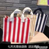 韓國kbp帆布包側背學生大容量環保便攜購物袋防水買菜手提袋女包 快意購物網
