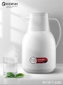 德國EDISH保溫壺家用保溫水壺大容量熱水瓶暖瓶玻璃內膽保溫水瓶 ATF青木鋪子