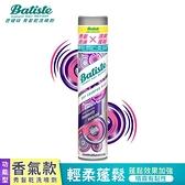 Batiste秀髮乾洗噴劑-輕柔蓬鬆200ml