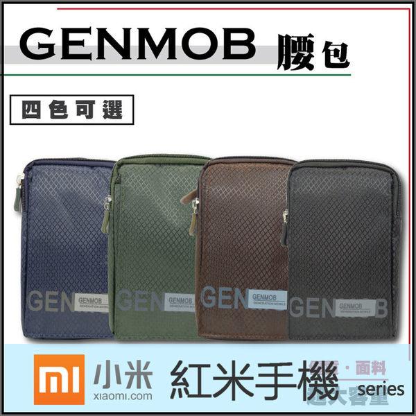 ●GENMOB 腰包/腰掛/錢包/收納包/小米 MIUI Xiaomi 紅米/紅米 Note/紅米 Note 2/紅米2/紅米1S