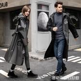 男女士雨衣新款韓版潮流大衣男女春秋過膝風衣男中長款學生潮 雙十二全館免運