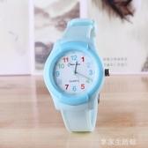 兒童電子手錶指針式男孩女孩學生石英錶小學生女童男童電子錶防水·享家生活館