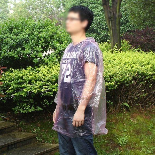 走走去旅行99750【HC300】10包入輕便一次性雨衣 便攜式雨衣 輕量拋棄式雨衣 多色隨機