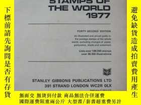 二手書博民逛書店A罕見Stanley Gibbons Catalogue STA