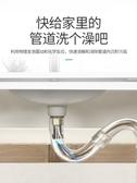廚房水管地漏強力清理疏通多功能通下水道神器