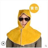 鑫聖源牛皮電焊面罩披肩帽防燙防塵風帽隔熱頭套防飛濺頭部防護帽  瑪麗蘇