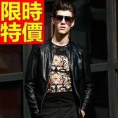 皮衣外套精緻焦點-時尚紳士日韓禦寒男機車夾克2款62r34【巴黎精品】