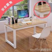 簡易電腦桌台式桌家用寫字台書桌簡約現代鋼木辦公桌子雙人桌QM 美芭