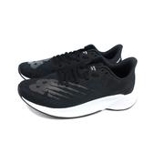 NEW BALANCE FUELCELL 運動鞋 跑鞋 黑色 男鞋 MFCPZBW-2E no832