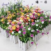 仿真花假花塑料花桌面仿真綠植盆栽擺件