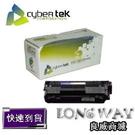 榮科 Cybertek HP CF352A 環保黃色碳粉匣 (適用HP CLJ MFP m176n /M177fw )