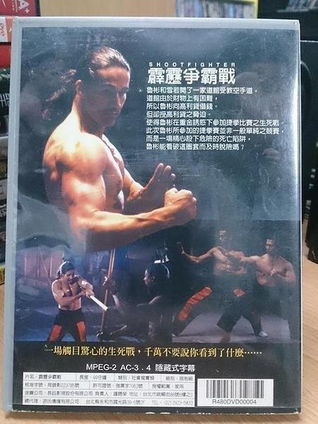 挖寶二手片-C88-正版DVD-韓片【我老婆是老大2】-申恩慶 章子怡 朴俊圭(直購價)
