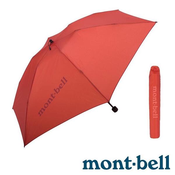 『VENUM旗艦店』【mont-bell】TRAVEL UMBRELLA 超輕量旅行折疊傘『橙橘』1128552