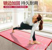 悅步瑜伽墊初學者15mm加厚加寬加長防滑健身墊男女瑜珈墊毯三件套igo   良品鋪子